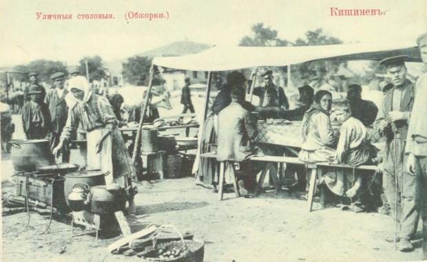 Уличная столовая