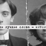 11 цитат Марины Цветаевой