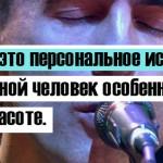 8 цитат Вячеслава Бутусова
