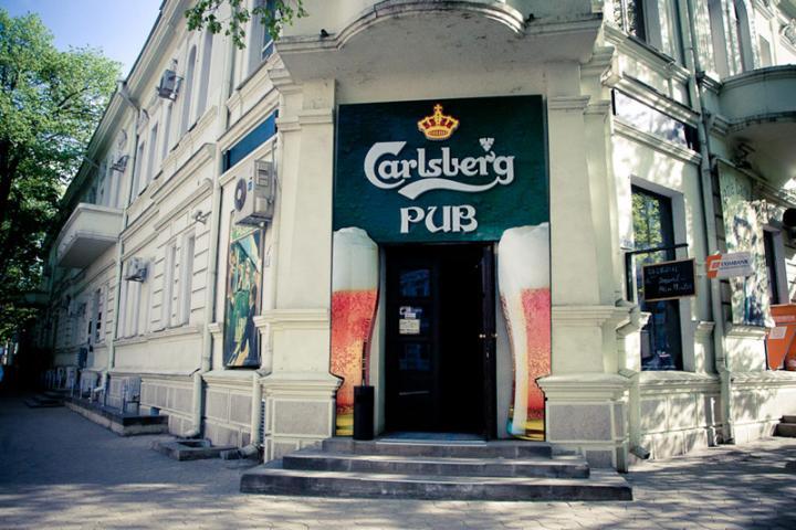 pub_01