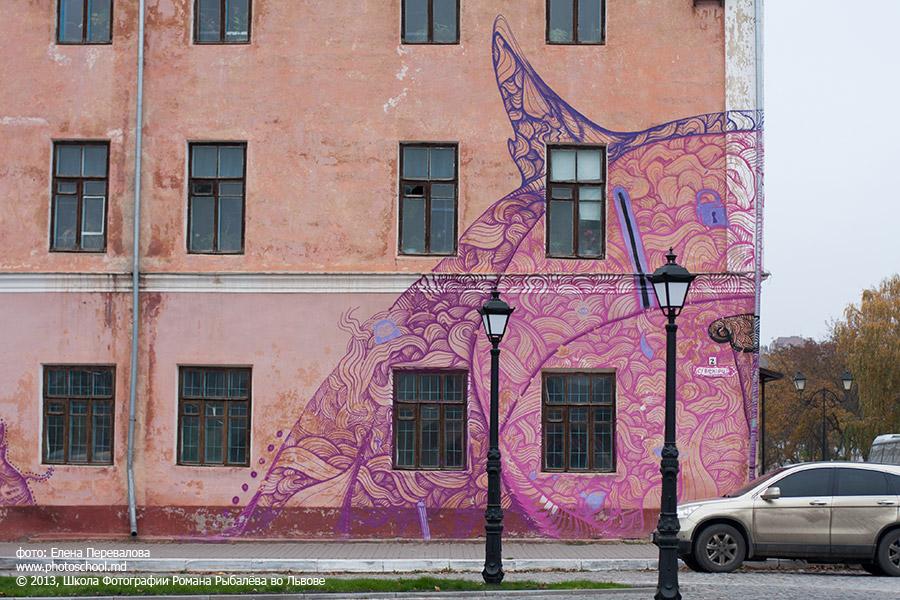 rybalev-photoschool-lviv-15