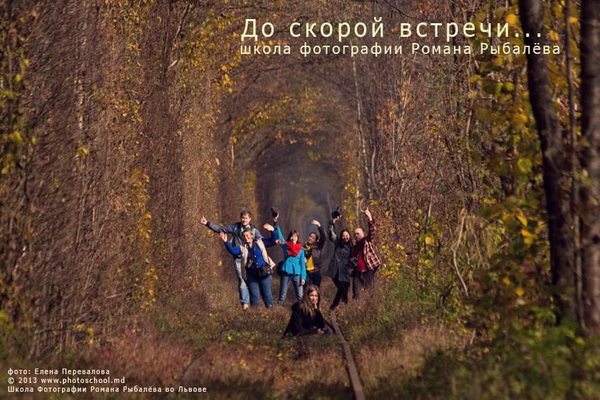 rybalev_029