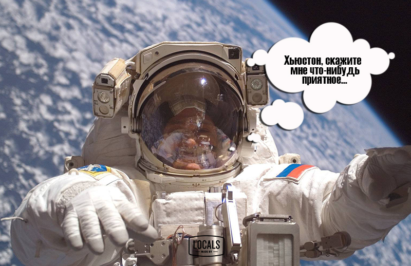 devushka_kosmonavt1
