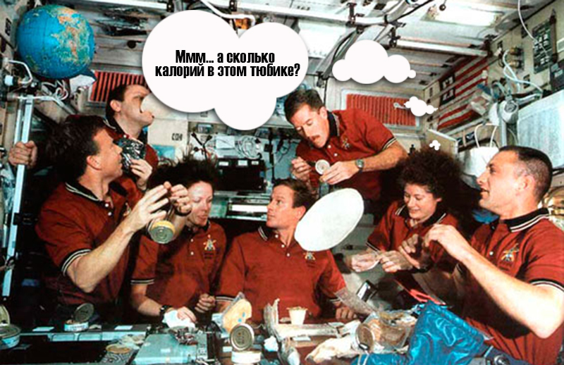 devushka_kosmonavt4а