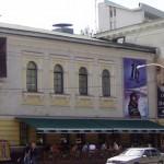 Открывается кинотеатр Patria в центре