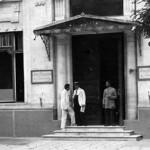 Городские истории: «вечный» банк