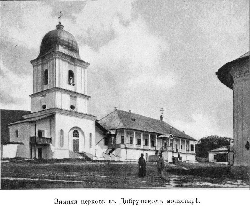 dobrusha_027