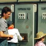 Городской эксперимент: В поисках Буратино
