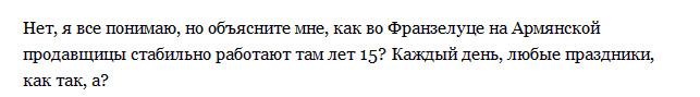 kishinev_priznaniya1
