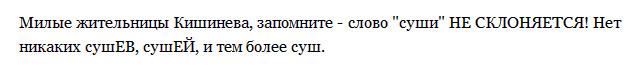 kishinev_priznaniya11