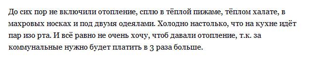 kishinev_priznaniya13