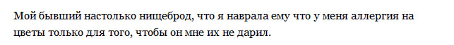 kishinev_priznaniya14