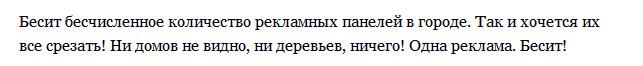 kishinev_priznaniya15