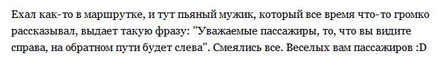 kishinev_priznaniya16