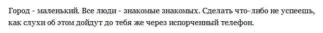 kishinev_priznaniya17