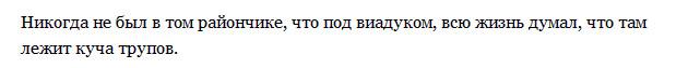 kishinev_priznaniya19