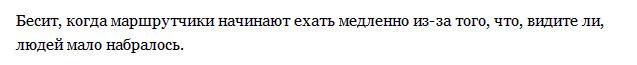 kishinev_priznaniya20