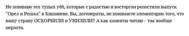 kishinev_priznaniya3