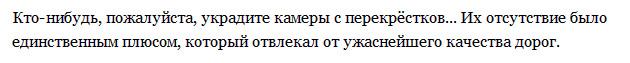kishinev_priznaniya5