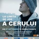 Фильм Игоря Кобылянского получил приз кинокритиков на фестивале в Котбусе