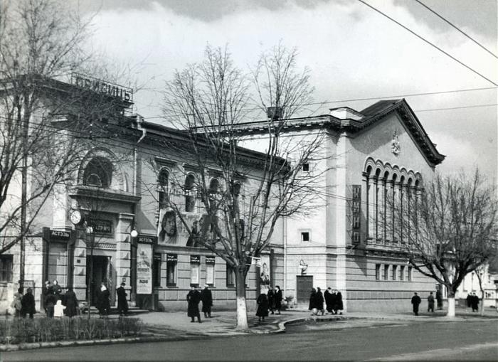 patria-centru-chisinau