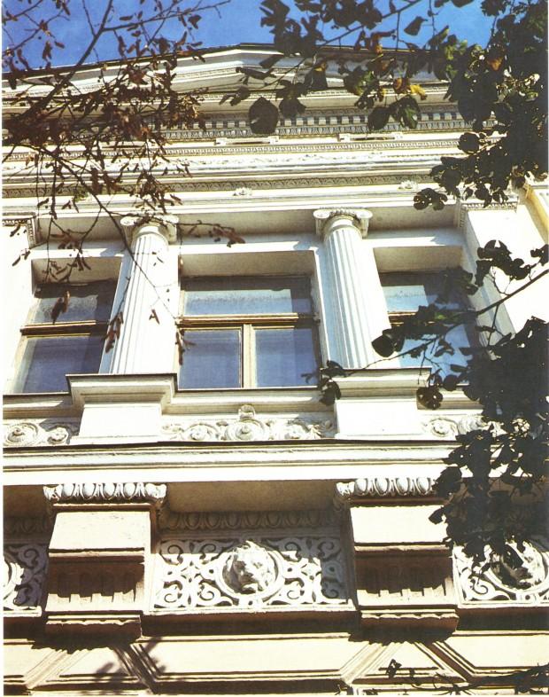 """Иллюстрация из книги """"Памятники Архитектуры Молдавии"""", Тарас Я.Н., 1986г."""