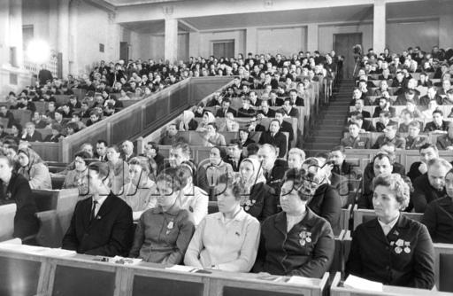 1971 год. Зал заседаний.