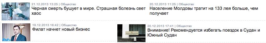 moldovan-news