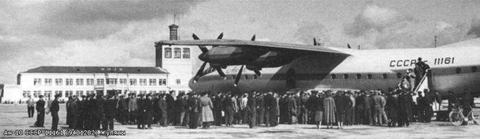 «Лайнер» во время эксплуатации в аэропорту Киева