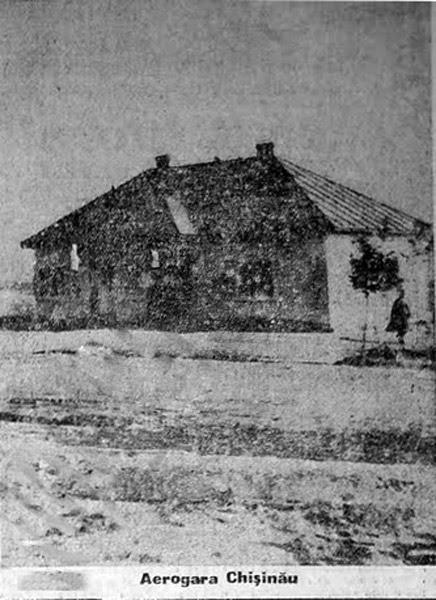 Аэровокзал в 1941 году.