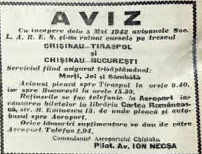 Газетное объявление, май 1942 года.