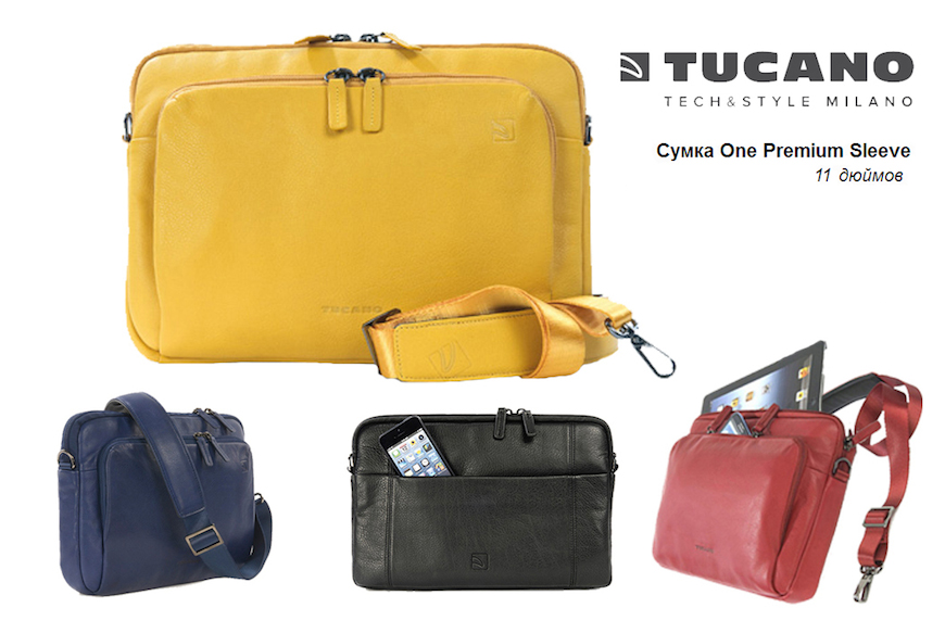 tucano-premium