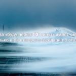 20 причин не любить снег