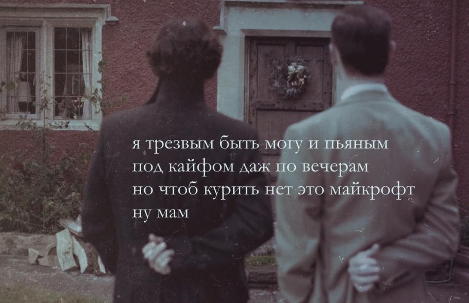http://static.locals.md/2014/01/GFRANQ_ANYA_SHESTAKOVA_9539_56761334_BLUE_FILM1.jpg