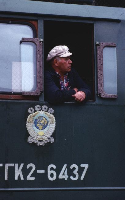 MOLDAVIA. Kishinev. 1988.