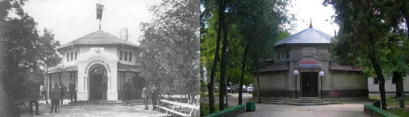 Павильон в сквере. 1925 год и наше время.