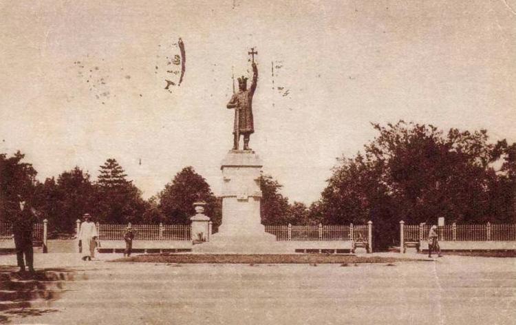 Памятник в 1930-е гг.
