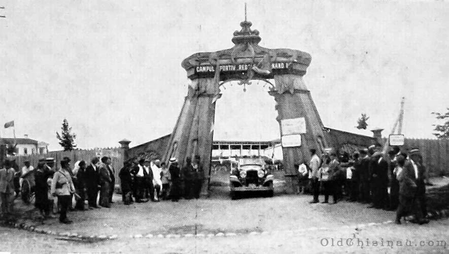 Первоначальный вход на стадион Фердинанда I. Позже этот вход был перестроен.