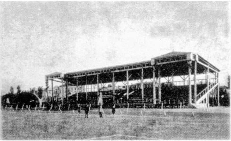 Трибуны стадиона Фердинанда I