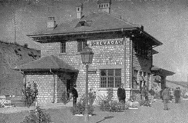 """Станция """"Ревака"""", 1930-е гг."""