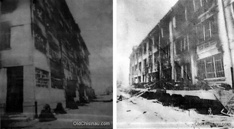 Сожжённые табачные склады. 1941 год. На их месте - современный табачный комбинат.