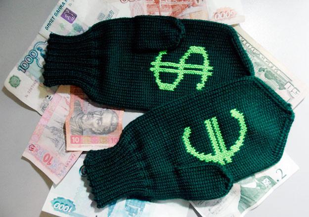 curs-euro
