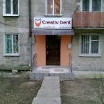 marketing_po_moldavski_prizraki_dikogo_rynka_010