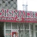 marketing_po_moldavski_prizraki_dikogo_rynka_023