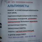 marketing_po_moldavski_prizraki_dikogo_rynka_025