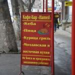 marketing_po_moldavski_prizraki_dikogo_rynka_035