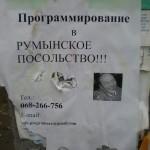marketing_po_moldavski_prizraki_dikogo_rynka_036