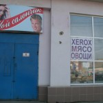 marketing_po_moldavski_prizraki_dikogo_rynka_037