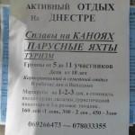 marketing_po_moldavski_prizraki_dikogo_rynka_038