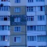 marketing_po_moldavski_prizraki_dikogo_rynka_039